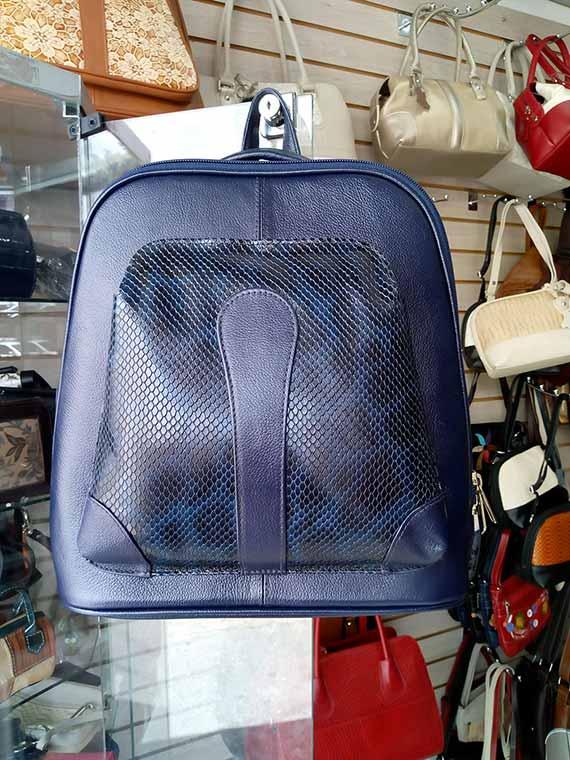 Morral de Cuero azul Ref 640